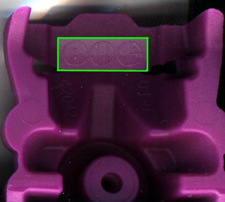 Inside of Purple XA