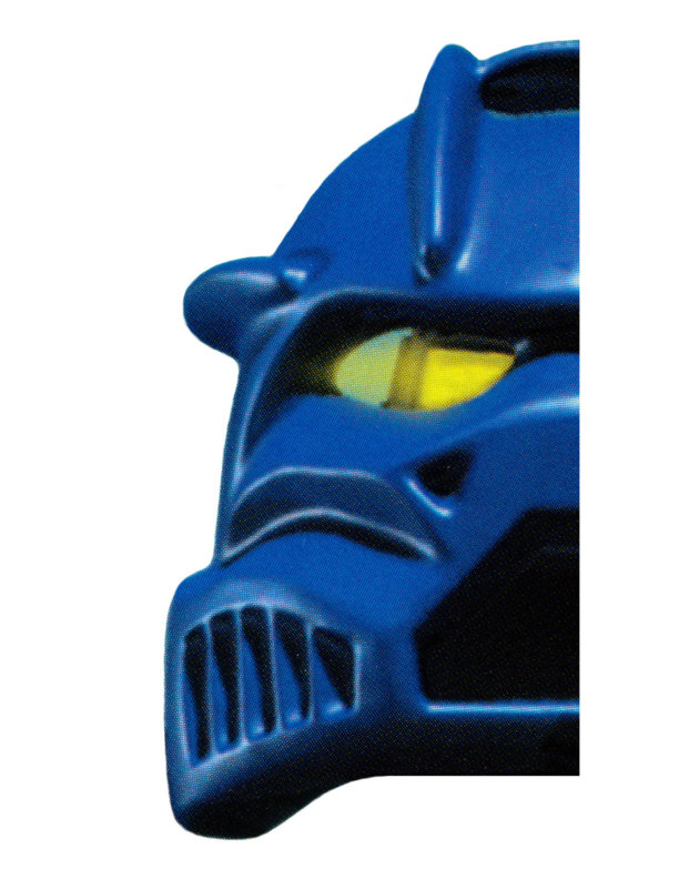 GALI NUVA mask - left