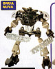 TOA NUVA Spotlight In ToyFare #62