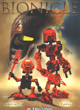 VAKAMA Instruction Poster