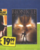 Best Buy advertisement from September 14, 2003
