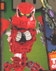TOA VAKAMA on ToyFare� 77 Cover 1 of 2