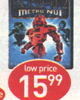 Circuit City advertisement for <I>BIONICLE&reg; 2</I>
