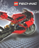 TECHNIC banner from catalog
