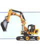 Catalog image of 8419 Excavator