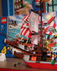 7075 Pirate Ship