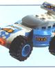 8657 ATR 4 catalog image