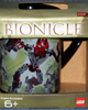Front of box for Hordika Mug