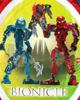 Detail from BIONICLE� birthday Pi�ata
